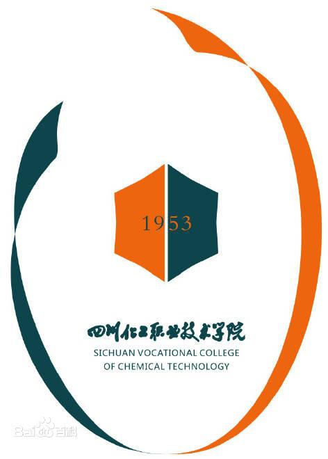 <span>四川化工职业技术学院</span>