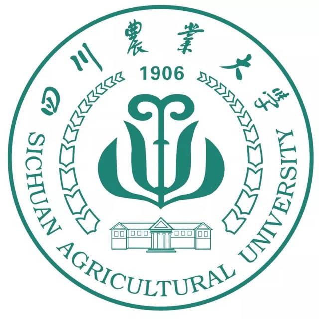 <span>四川农业大学</span>