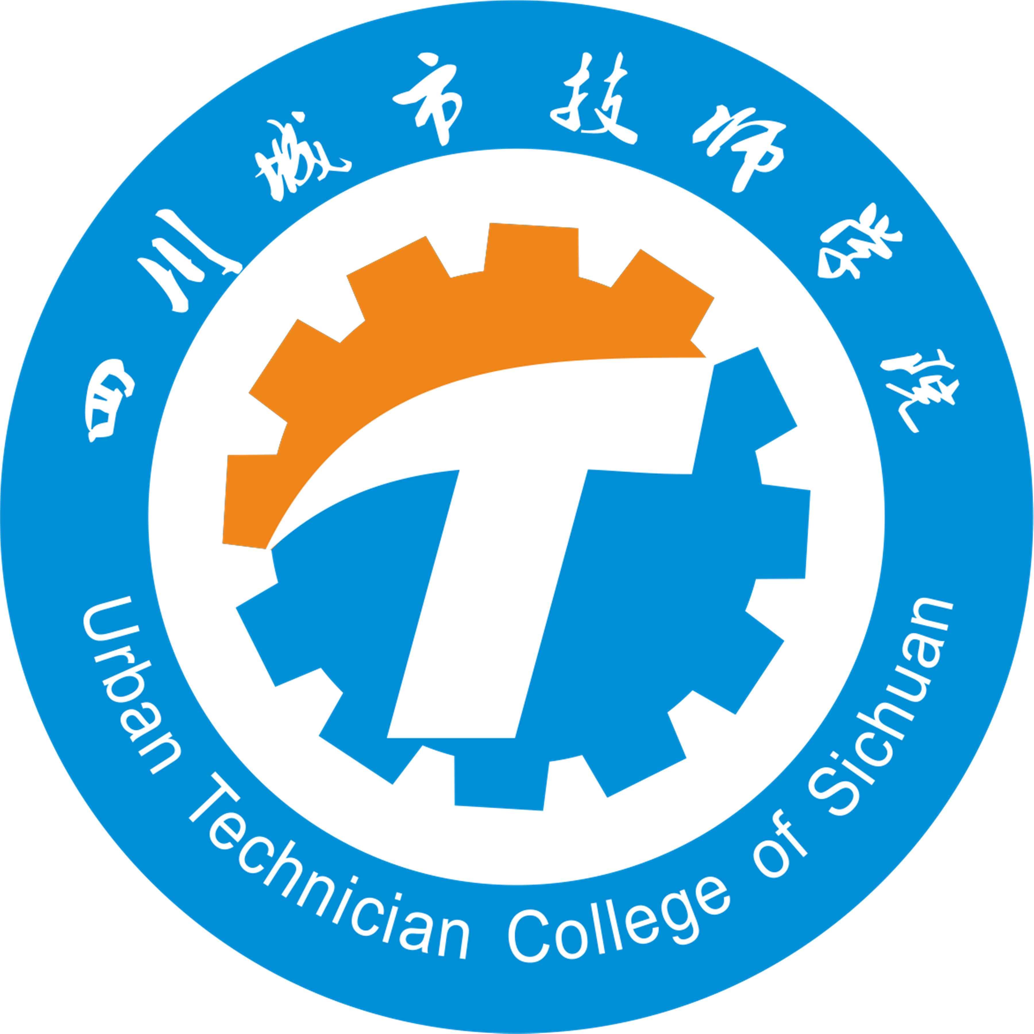 <span>四川技师学院</span>